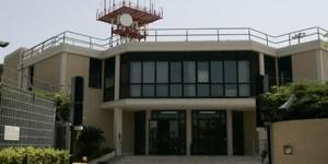 Edificio ACC Aeroporto di Brindisi